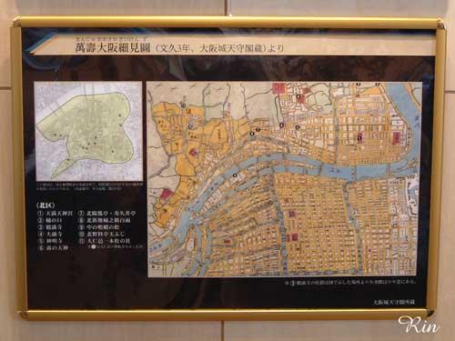 大阪中之島旧地図jpg