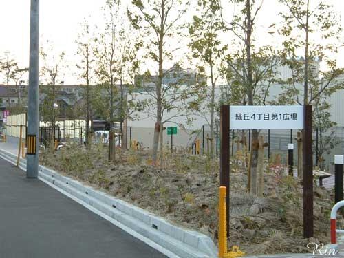 イオン豊中緑丘9.jpg
