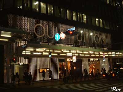 ルイヴィトン京都大丸夜景.jpg