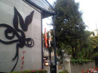 岡本太郎記念館7.jpg