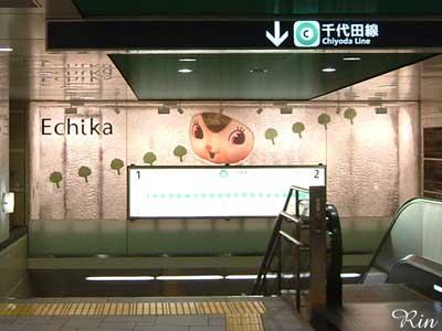 エチカ表参道4.jpg