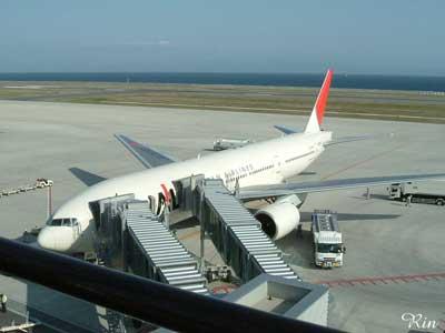 神戸空港にて.jpg