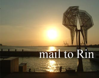 Mail to Rin