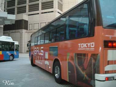 TDWラッピングバス.jpg