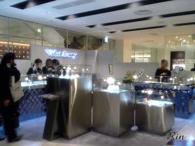 Velvet-Lounge.jpg