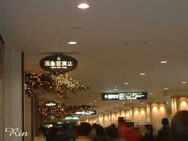 Xmas阪急梅田前2005.jpg