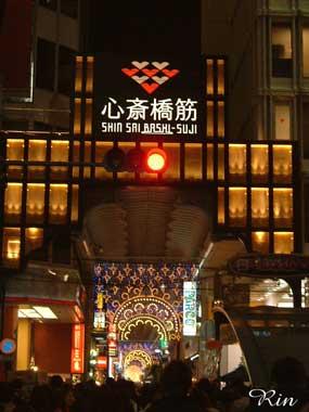 Xmas心斎橋筋2005-1.jpg